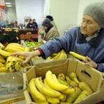 Стоимость бананов в российской рознице достигла максимума