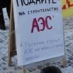БалтАЭС: амбиции дороже денег?