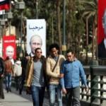 Как Египет встретил Путина