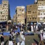 В Йемене похитили гражданку Франции