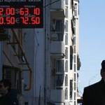 Официальный курс евро опустился к 71 рублю