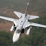 Су-24 под Волгоградом: пилоты не найдены