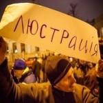 Джанни Букиккио призвал остановить в Украине люстрацию