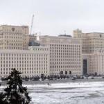 В Национальном центре обороны в Москве произошел пожар