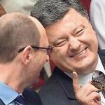 """Захарченко: Украиной правят """"жалкие"""""""