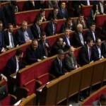 В Раде назревает скандал из-за назначения генпрокурора