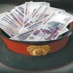 """МВД и Минюст не поддержали статью """"Незаконное обогащение"""""""