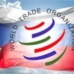 Евросоюз вновь подал иск в ВТО против РФ
