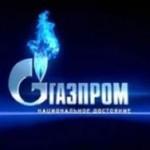 """""""Газпром"""" понизил ориентир добычи газа к 2020 году"""