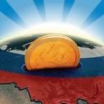 России нужна новая экономическая парадигма