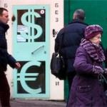 Бизнесмена ограбили в фальшивом обменом пункте в Москве