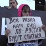 """""""Русский мир"""", бессмысленный и беспощадный"""