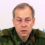 Басурин: штаб ВСУ готовится к эвакуации из Дебальцево