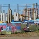 Правительство сократило вместимость стадионов ЧМ-2018