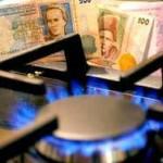 Украина перечислила Газпрому 15 миллионов долларов