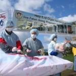 Белый дом отреагировал на извлечении органов у людей в Китае