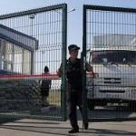 МЧС РФ доставил очередной гуманитарный груз в Донбасс