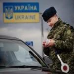 Киевлянин сбежал от мобилизации в Беларусь