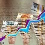 Ржавые грабли российской экономики
