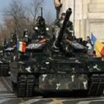 """Румыния готова оккупировать """"свою"""" часть Украины"""