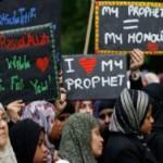 В Лондоне прошли многотысячные демонстрации мусульман