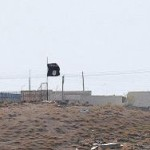 """Исламское государство"" провозгласит в Ливане эмират"