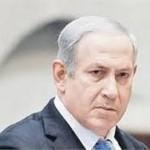Нетаньяху призвал евреев иммигрировать из Европы в Израиль