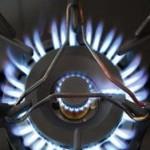 Для украинцев дорожает газ