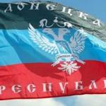 Москвич выстрелил из пистолета в прохожих с флагом ДНР