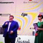 Коррупционеры Подмосковья обворовали даже сына генпрокурора