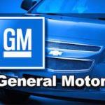General Motors приостановил конвейер в Санкт-Петербурге