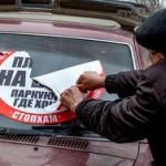 """В Петербурге избили активистов движения """"Стопхам"""""""