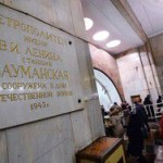"""Станция метро """"Бауманская"""" закрылась на 11 месяцев"""