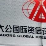 Китайцы: мир рушится, в 2008 году было лучше