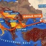 """Болгария не может смириться с остановкой """"Южного потока"""""""