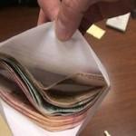 Оренбургский чиновник оштрафован на 1 млн рублей за взятку
