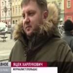 Как я стал «полезным идиотом» на путинском телеканале