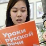Великий и могучий, или Русский язык как жертва войны