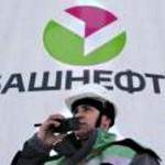 """Суд взыскал в пользу """"Системы"""" 71 млрд рублей за """"Башнефть"""""""