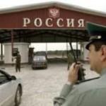 Сотрудники Росграницы уличены в расточительстве