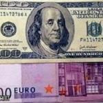 Курс доллара повышен на 1,3 рубля, евро — на 48 копеек