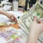 Лже-банкиры незаконно получили 37 млн рублей