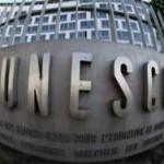 ЮНЕСКО осудила разрушение исламистами древнего города