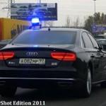 Госномер А082МР 97 продают за 15 миллионов рублей