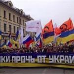 """""""Пятую колонну"""" заклеймила история, а не Путин"""