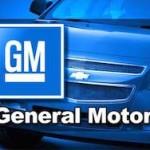 Рынок не заметит ухода General Motors