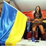 Элла Воробьёва: Украина. Палата номер шесть