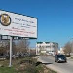 """СБУ вывесила в Севастополе """"поздравления""""для крымских коллег"""