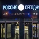 "Журналисту МИА ""Россия Сегодня"" запретили въезд в Молдавию"