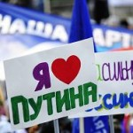 ВТБ простил Малофееву долг $500 млн за его патриотизм